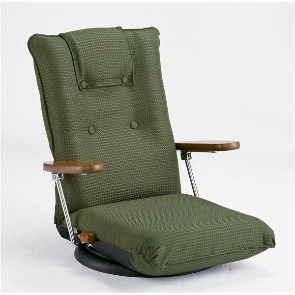 ハイバック回転座椅子(リクライニングチェア) 肘付き/ポンプ肘式 日本製 グリーン 【完成品】