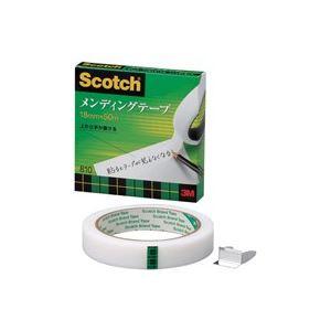 (業務用50セット) スリーエム 3M メンディングテープ 810-3-18 18mm×50m【日時指定不可】
