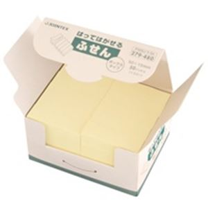 (業務用20セット) ジョインテックス 付箋/貼ってはがせるメモ 【BOXタイプ/50×15mm】 黄 P400J-Y-50【日時指定不可】