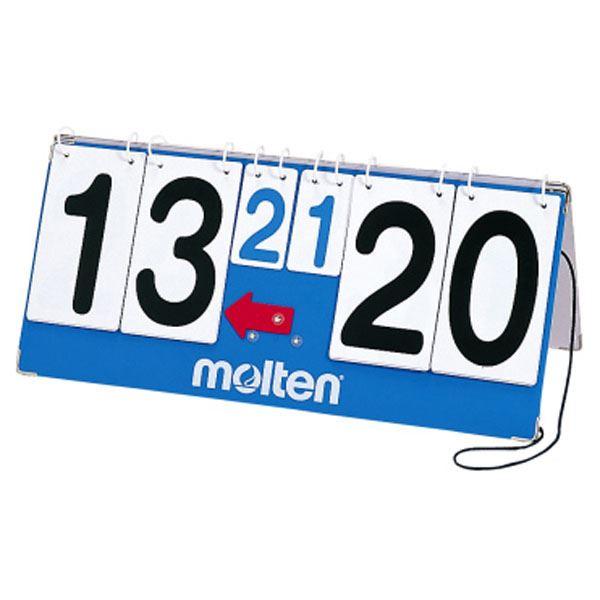 モルテン(Molten) 肩掛け式得点板 CT15【日時指定不可】