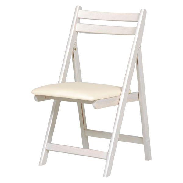 折りたたみ椅子(作業用チェア) 木製×合成皮革/合皮 WS ホワイト(白)【代引不可】【日時指定不可】
