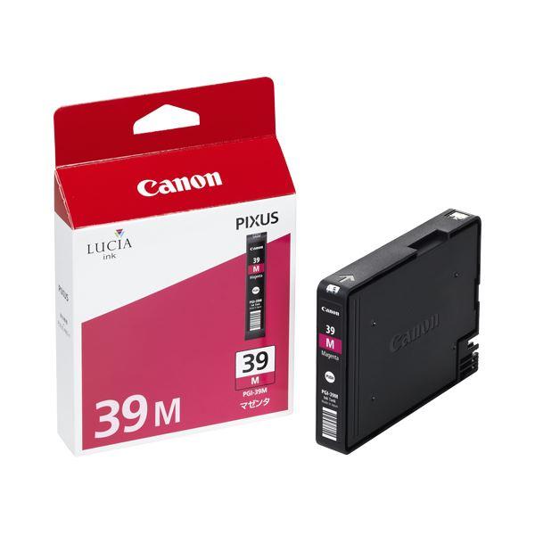 (まとめ) キヤノン Canon インクタンク PGI-39M マゼンタ 4862B001 1個 【×3セット】【日時指定不可】