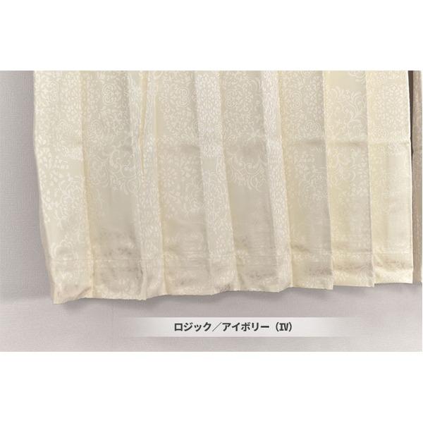 多機能1級遮光カーテン/目隠し 【2枚組 100×178cm/アイボリー】 遮熱・遮音機能付き 省エネ 『ロジック』