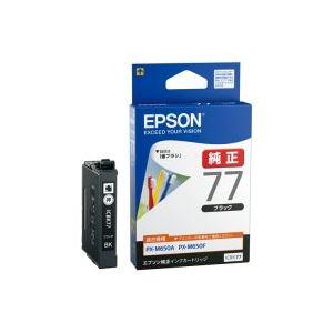 (業務用50セット) EPSON エプソン インクカートリッジ 純正 【ICBK77】 ブラック(黒)【日時指定不可】