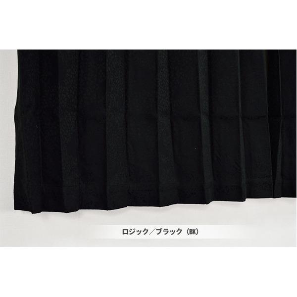 多機能1級遮光カーテン/目隠し 【2枚組 100×200cm/ブラック】 遮熱・遮音機能付き 省エネ 『ロジック』