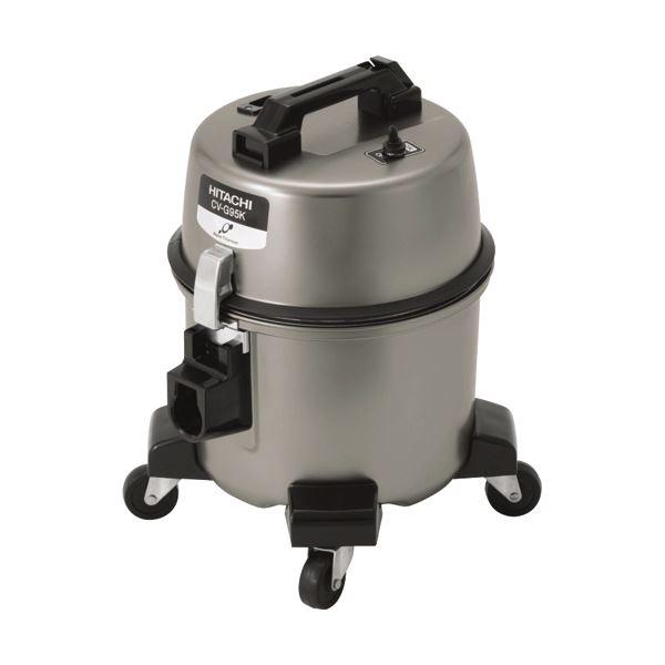 (まとめ) 日立 お店用掃除機 CV-G95K 1台 【×3セット】【日時指定不可】