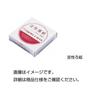 (まとめ)定性ろ紙 No.2 30cm(1箱100枚入)【×5セット】【日時指定不可】