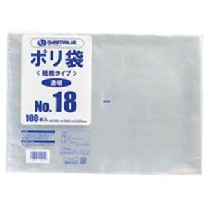 (業務用10セット) ジョインテックス ポリ袋 18号 500枚 B318J-5【日時指定不可】