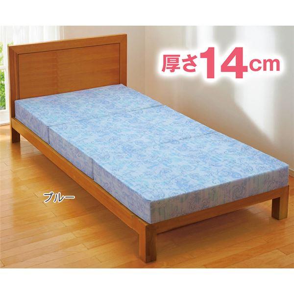 バランスマットレス/寝具 【ダブル】 厚さ14cm ブルー 日本製 ウレタンフォーム 〔ベッドルーム 寝室〕【日時指定不可】