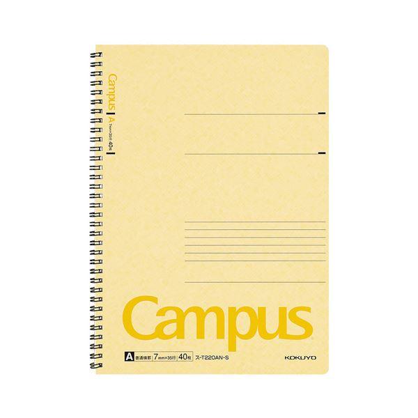 (まとめ) コクヨ キャンパス ツインリングノート A4 A罫 40枚 黄 ス-T220AN-S 1冊 【×30セット】【日時指定不可】