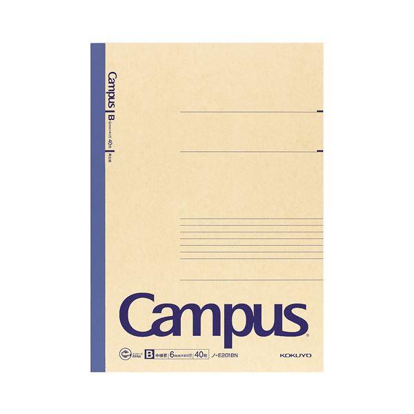 (まとめ) コクヨ 再生紙キャンパスノート A4 B罫 40枚 ノ-E201BN 1冊 【×30セット】【日時指定不可】