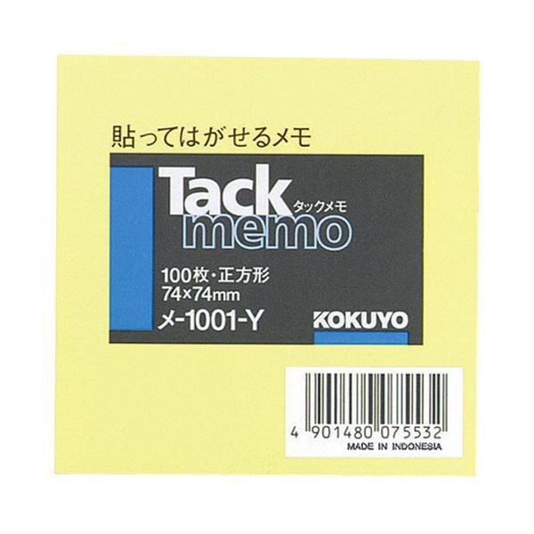 (まとめ) コクヨ タックメモ(ノートタイプ)正方形 74×74mm 黄 メ-1001-Y 1冊 【×50セット】【日時指定不可】