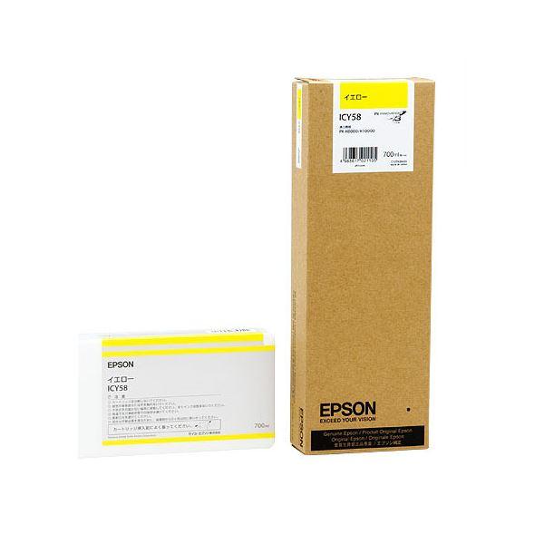 (まとめ) エプソン EPSON PX-P/K3インクカートリッジ イエロー 700ml ICY58 1個 【×10セット】【日時指定不可】