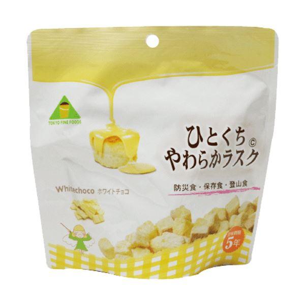 東京ファインフーズひとくちやわらかラスク ホワイトチョコ HW32 1ケース(32食)【日時指定不可】