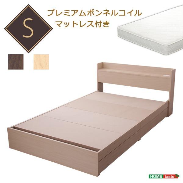 宮付き 収納付きベッド シングル オーク プレミアムボンネルコイルマットレス付き 2口コンセント 抗菌 防臭【代引不可】【日時指定不可】