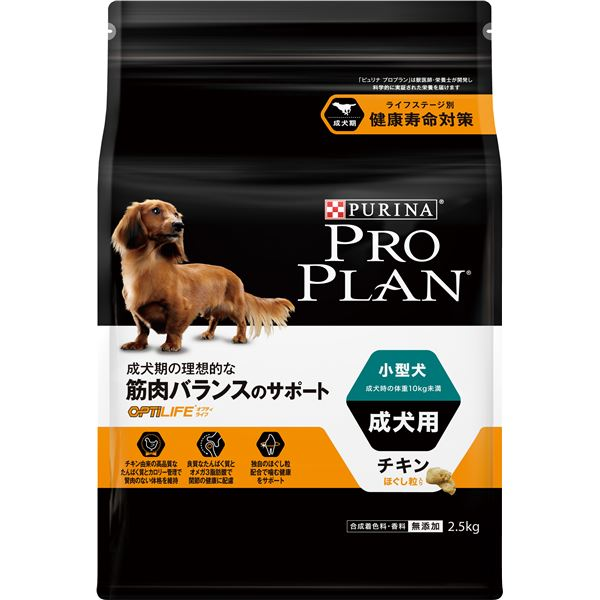 (まとめ)ピュリナ プロプラン 小型犬 成犬用 チキン ほぐし粒入り 2.5kg【×4セット】【ペット用品・犬用フード】【日時指定不可】