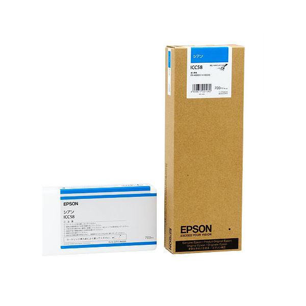 (まとめ) エプソン EPSON PX-P/K3インクカートリッジ シアン 700ml ICC58 1個 【×10セット】【日時指定不可】