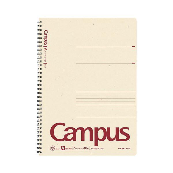(まとめ) コクヨ キャンパス 再生紙ツインリングノート A4 A罫 40枚 ス-TE220AN 1冊 【×30セット】【日時指定不可】