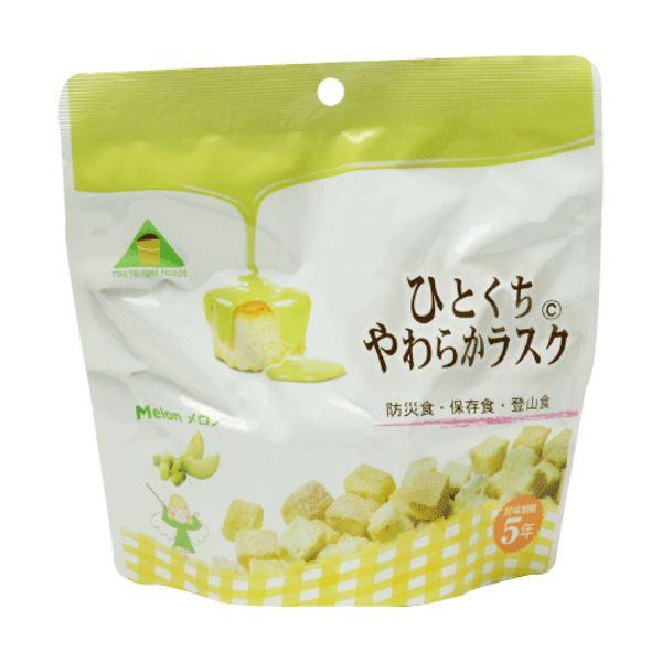 東京ファインフーズひとくちやわらかラスク メロン HM32 1ケース(32食)【日時指定不可】