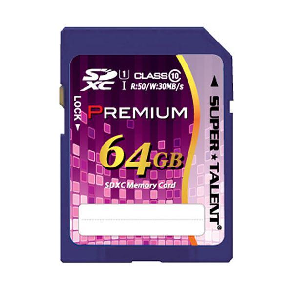 (まとめ)スーパータレントUHS-I対応SDXCメモリーカード CLASS10 64GB ST64SU1P 1枚【×3セット】【日時指定不可】