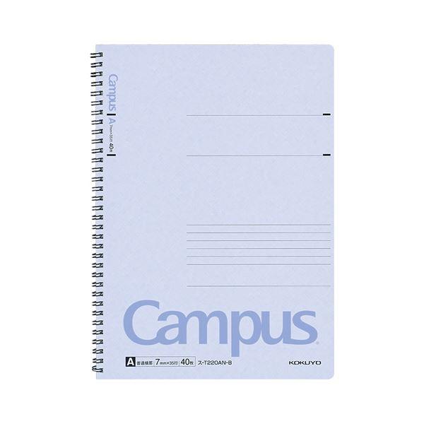 (まとめ) コクヨ キャンパス ツインリングノート A4 A罫 40枚 青 ス-T220AN-B 1冊 【×30セット】【日時指定不可】