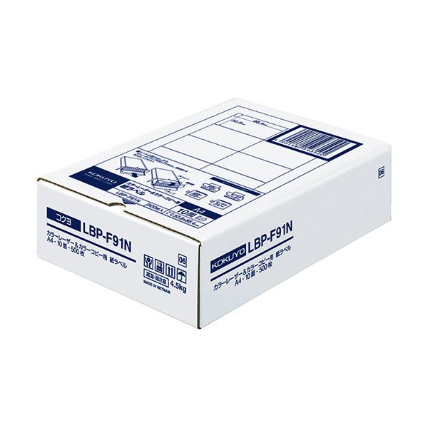 コクヨ カラーレーザー&カラーコピー用 紙ラベル A4 10面 50.8×86.4mm LBP-F91N 1箱(500シート)【日時指定不可】