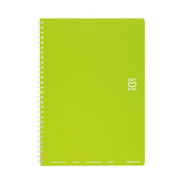 (まとめ)コクヨ ソフトリングノート(ドット入り罫線)セミB5 B罫 40枚 ライトグリーン ス-SV301BT-Lg 1セット(5冊)【×5セット】【日時指定不可】