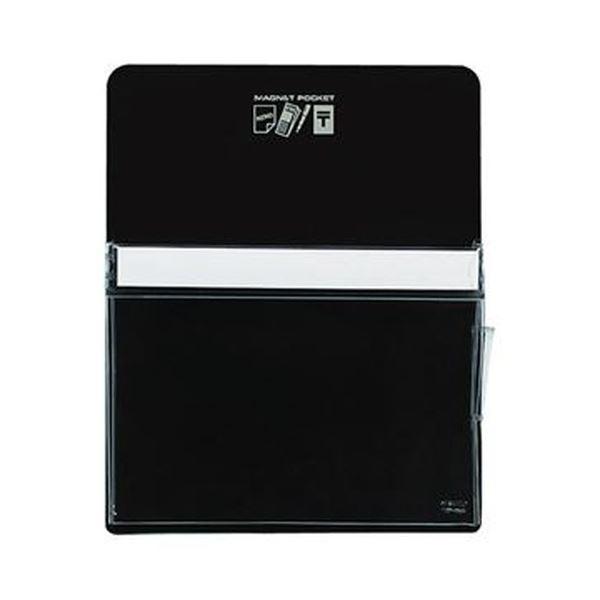 (まとめ)コクヨ マグネットポケット A4300×240mm 黒 マク-500ND 1個【×10セット】【日時指定不可】