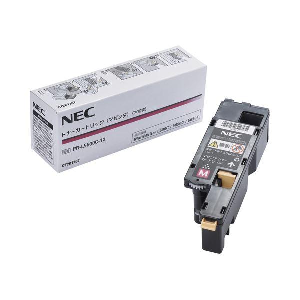 1個 【×3セット】【日時指定不可】 マゼンタPR-L5600C-12 トナーカートリッジ (まとめ)NEC