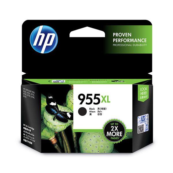 (まとめ)HP HP955XL インクカートリッジ黒 L0S72AA 1個【×3セット】【日時指定不可】