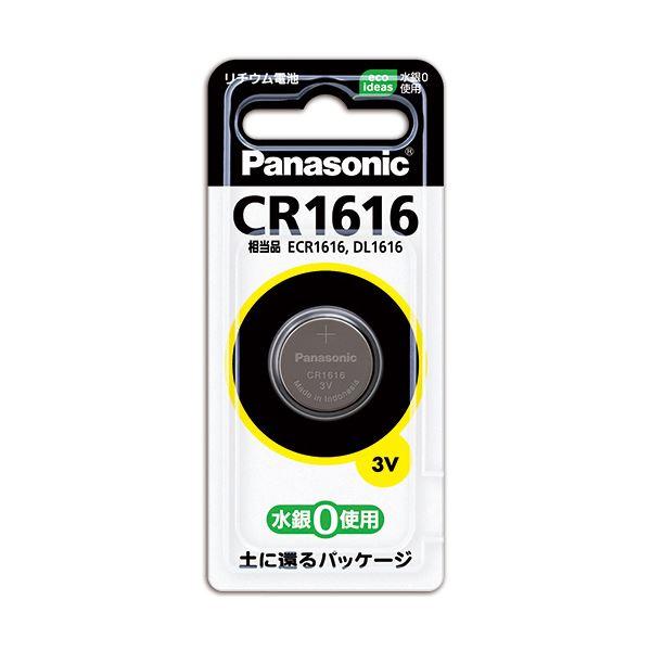 (まとめ) パナソニック コイン形リチウム電池CR1616P 1個 【×30セット】【日時指定不可】