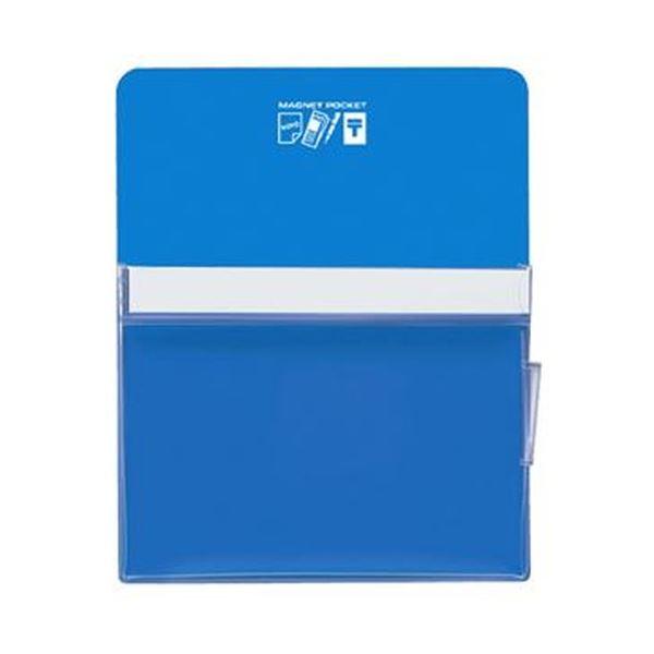 (まとめ)コクヨ マグネットポケット A4300×240mm 青 マク-500NB 1個【×10セット】【日時指定不可】