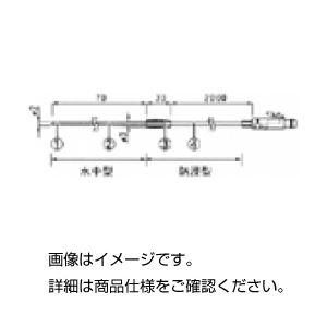 (まとめ)ステンレス保護管センサーTR-5320【×10セット】【日時指定不可】