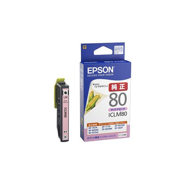 (まとめ) エプソン インクカートリッジライトマゼンタ ICLM80 1個 【×10セット】【日時指定不可】