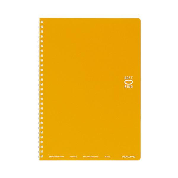 (まとめ)コクヨ ソフトリングノート(ドット入り罫線)セミB5 B罫 40枚 オレンジ ス-SV301BT-YR 1セット(5冊)【×5セット】【日時指定不可】