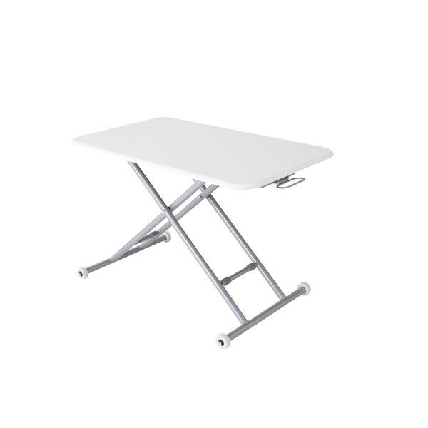 ローテーブル/センターテーブル 【ホワイト】 幅85~103cm 木製 スチール キャスター付き 『NEW らくらく昇降式フリーテーブル』【代引不可】【日時指定不可】