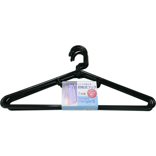 (まとめ) 洗濯物ハンガー/衣類ハンガー 【5本組】 ブラック 回転式 スマートハンガー 【×30個セット】【日時指定不可】
