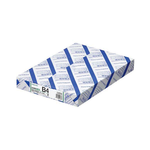 コクヨ KB用紙(共用紙)B4KB-KW34 1箱(2500枚:500枚×5冊)【日時指定不可】