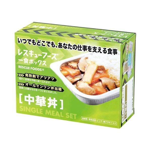 ホリカフーズ レスキューフーズ一食ボックス 中華丼 3年保存 1セット(12食)【日時指定不可】