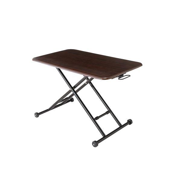 ローテーブル/センターテーブル 【ブラウン】 幅85~103cm 木製 スチール キャスター付き 『NEW らくらく昇降式フリーテーブル』【代引不可】【日時指定不可】