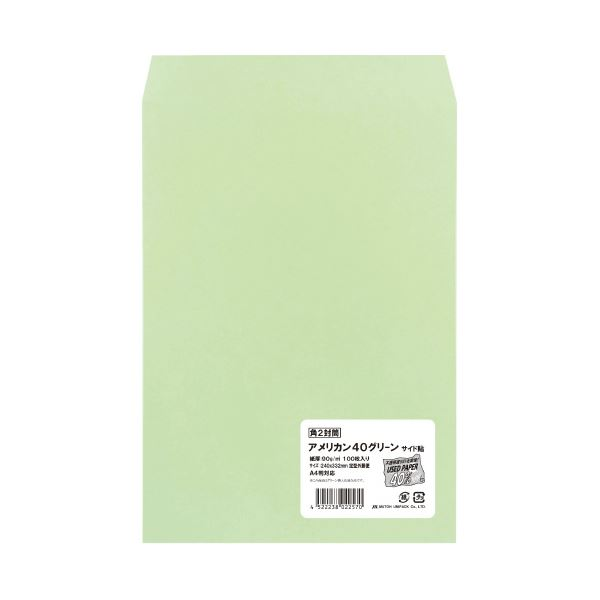 (まとめ)ムトウユニパック 角2アメリカン40カラーグリーン(90) 100P(×20セット)【日時指定不可】