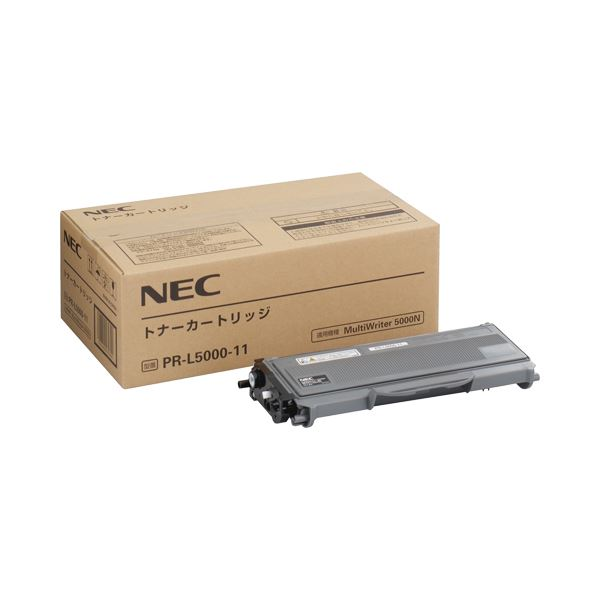 (まとめ)NEC トナーカートリッジ PR-L5000-11 1個【×3セット】【日時指定不可】