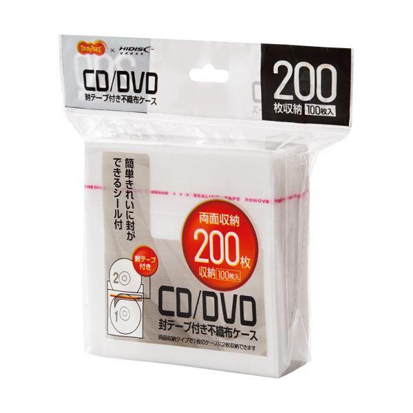 (まとめ) TANOSEE CD・DVD不織布ケース封付 両面2枚収納 1パック(100枚) 【×30セット】【日時指定不可】