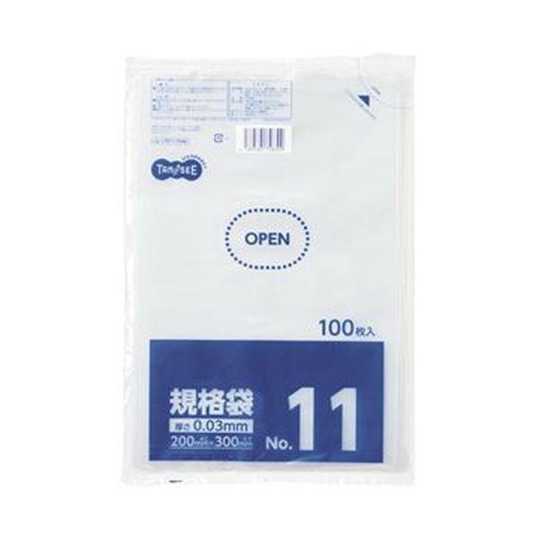 (まとめ)TANOSEE 規格袋 11号0.03×200×300mm 1セット(1000枚:100枚×10パック)【×10セット】【日時指定不可】