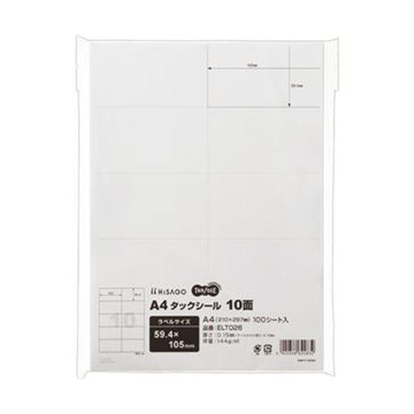 (まとめ)TANOSEE A4タックシール 10面105×59.4mm 1冊(100シート)【×10セット】【日時指定不可】
