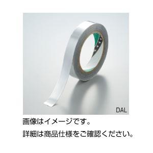 (まとめ)導電性アルミ箔粘着テープDAL-25【×3セット】【日時指定不可】