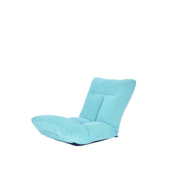 日本製 足上げ リクライニング リラックス 座椅子 リヨン ライトブルー【日時指定不可】