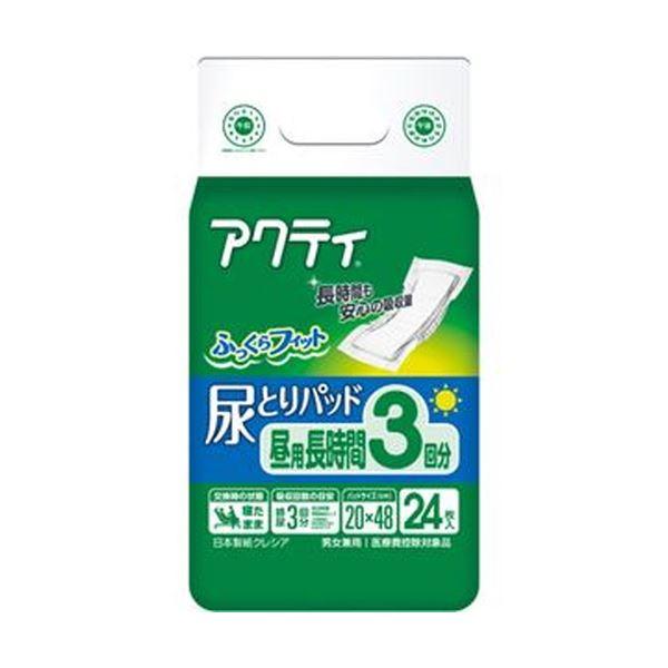 (まとめ)日本製紙 クレシア アクティ 尿とりパッド昼用・長時間3回分 1セット(144枚:24枚×6パック)【×3セット】【日時指定不可】