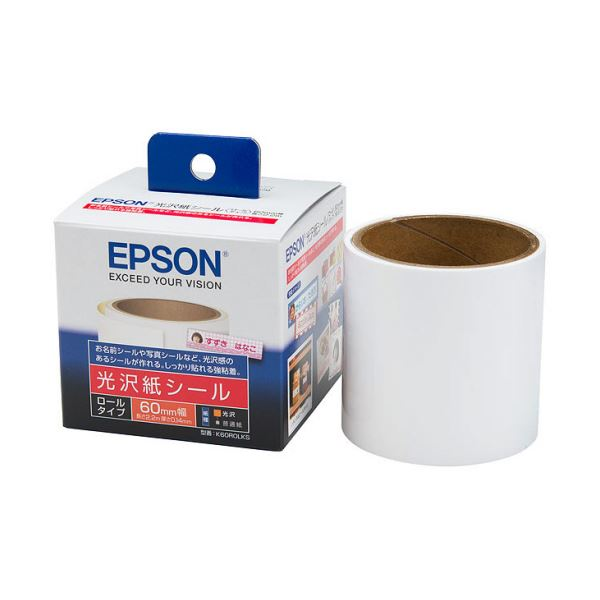 (まとめ) エプソン 光沢紙シール(ロールタイプ)60mm×2.2m 1本 【×10セット】【日時指定不可】