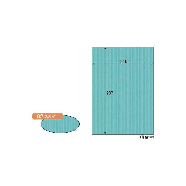 (まとめ)リップルボード薄口A4 スカイ【×30セット】【日時指定不可】